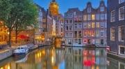 Países Bajos EUROPA PREVENTA 15% OFF